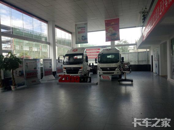 贵州东源志兴汽车贸易有限公司