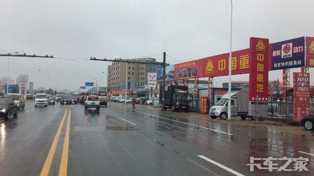 沧州市沧狮汽车销售服务有限公司(豪沃轻卡)
