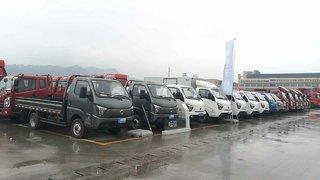 重庆澜海汽车销售有限公司