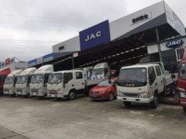 贵州荣合汽车贸易有限公司