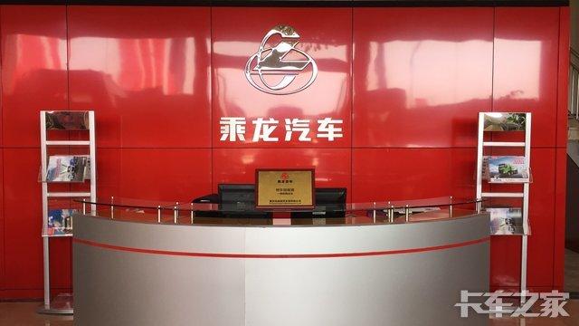 重庆政皓商贸(集团)有限公司