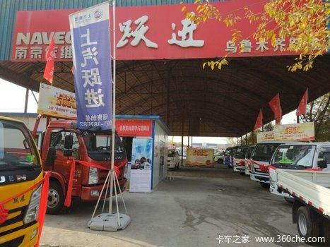 乌鲁木齐江淮汽车销售有限公司