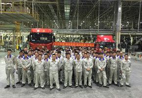 长春市双达汽车贸易有限公司