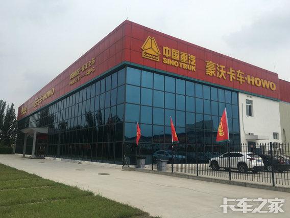 山东中曼海汽车销售有限公司(济南店)