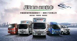 赣州鸿福汽车销售服务有限公司