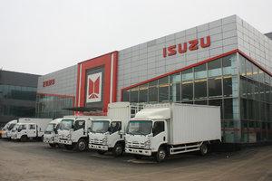 贵州兴新田庆铃汽车销售服务有限公司