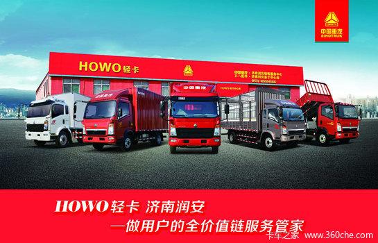 济南长河汽车供应链有限公司