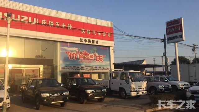 汉中海裕达汽车有限责任公司