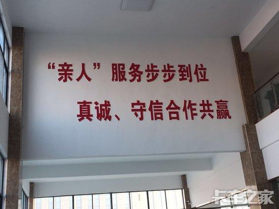 盐城亚腾国际供应链管理有限公司(重汽HOWO轻卡)