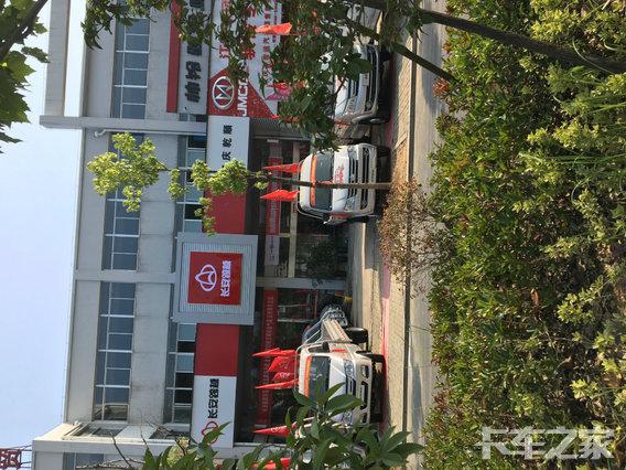 安庆乾顺汽车销售服务有限公司