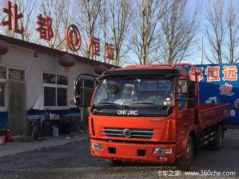 北京昌成汽车贸易有限公司