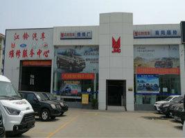 南阳顺铃汽车销售有限公司