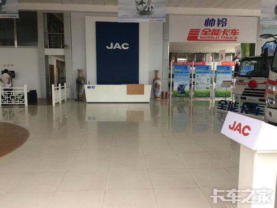 台州市椒江铭城汽车有限公司(帅铃4S店)