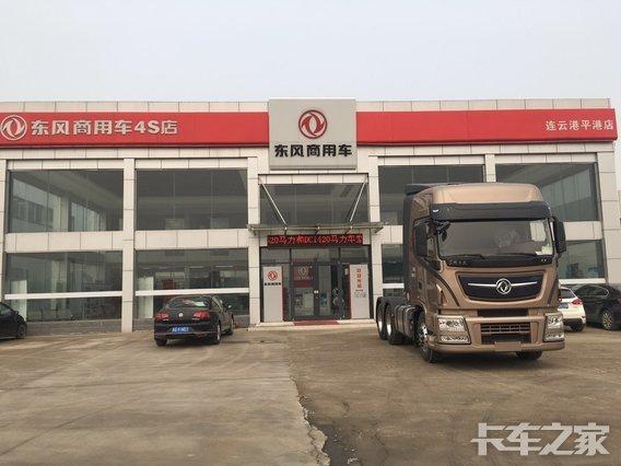 连云港平港实业有限公司