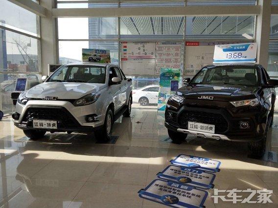 唐山江福汽车销售服务有限公司