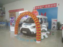 赣州江铃汽车销售服务有限公司