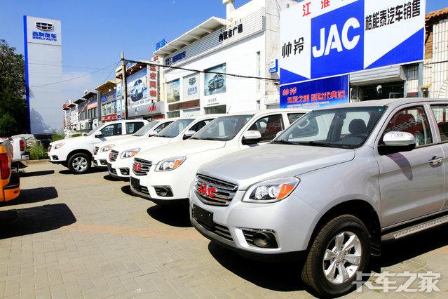 呼和浩特市格能泰汽车销售服务有限公司