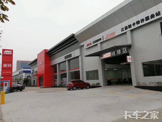 东莞市骏翔汽车贸易有限公司