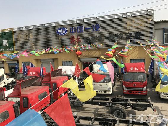青州市裕兴汽贸有限责任公司(轻卡)