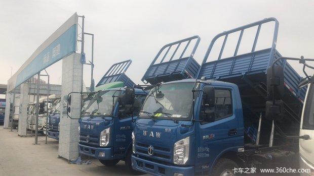 济南唐骏汽车经贸有限公司