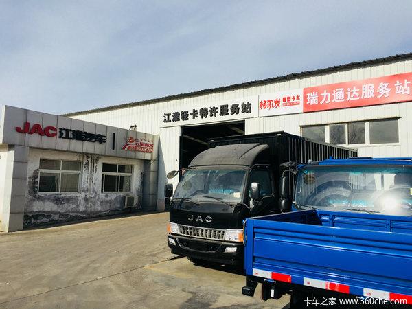 北京瑞力通达汽车销售服务有限公司