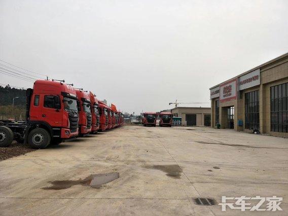 长沙迈卡发汽车贸易有限公司
