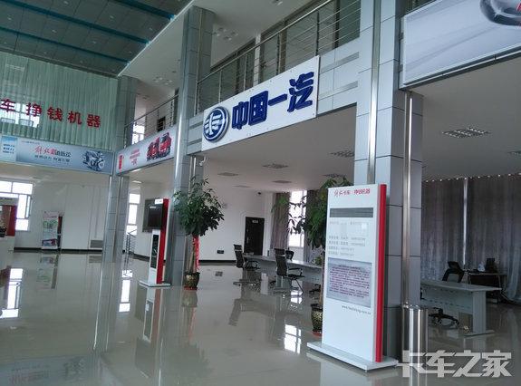 乌鲁木齐惠华兴业汽车销售有限公司
