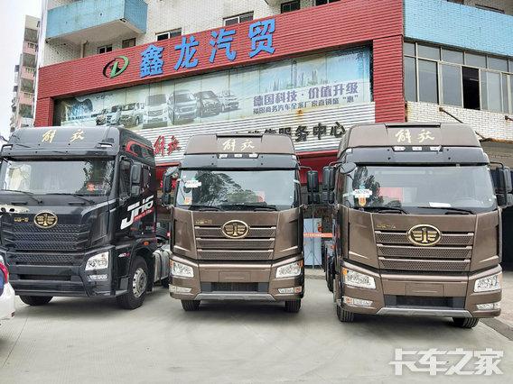 清远市鑫龙汽车贸易有限公司