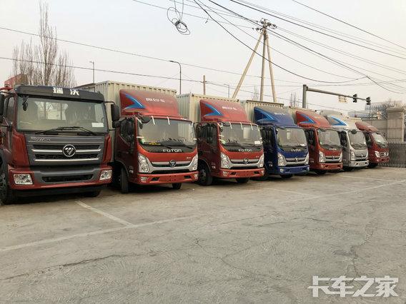 北京鹏澄亨通汽车销售服务有限公司