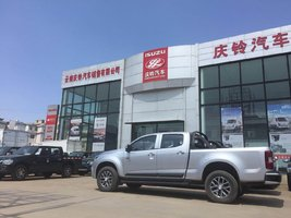 云南庆铃汽车销售有限公司