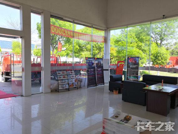 湖州远通汽车销售有限公司