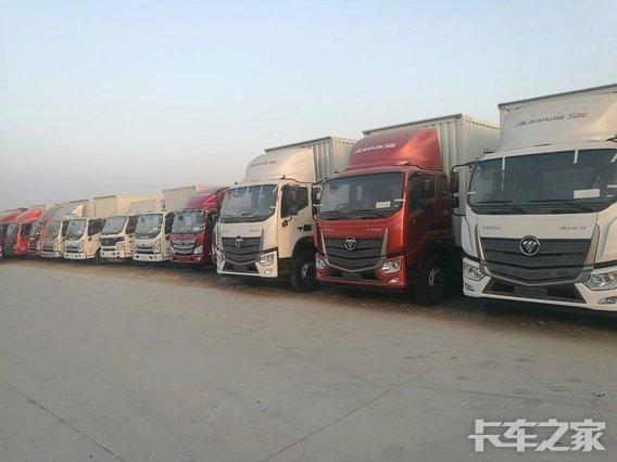北京捷奥泰汽车销售有限公司