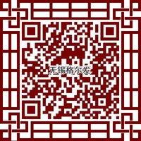 无锡鸿淮汽车销售服务有限公司