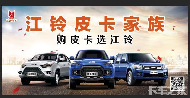 烟台江铃汽车销售服务有限公司