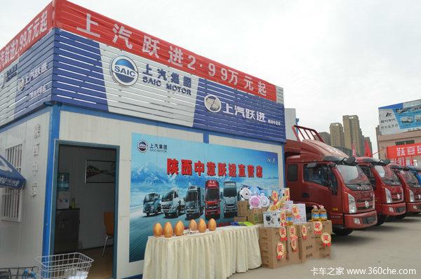 陕西中意南京依维柯汽车销售服务有限公司