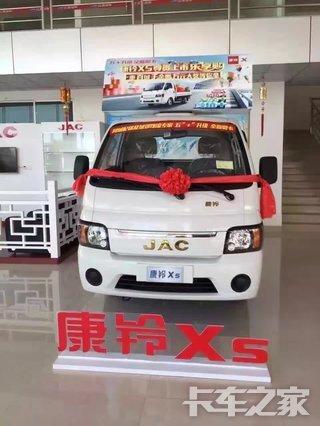 晋江市恒通汽车贸易有限公司