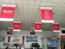 石家庄庆铃汽车销售服务有限责任公司