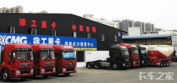 长沙红狮汽车销售有限公司