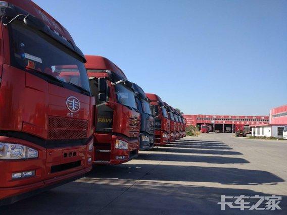 安徽大成汽车销售服务有限公司