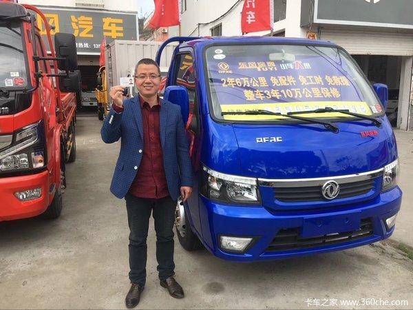 台州市兴隆汽车销售有限公司