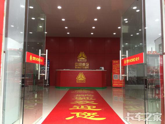 宁波江北鹏驰汽车有限公司
