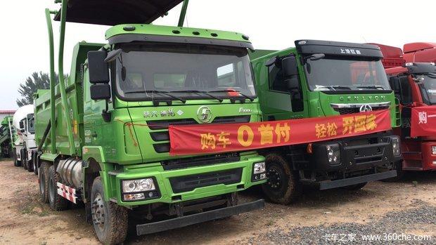 河南恒天汽车贸易有限公司