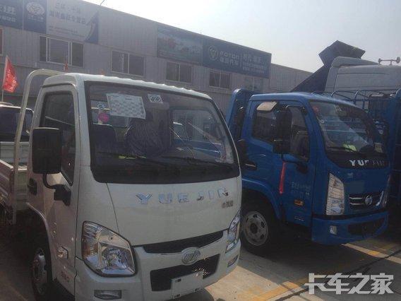 长沙雁翎汽车贸易有限公司