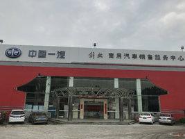 广州市运力汽车运输有限公司