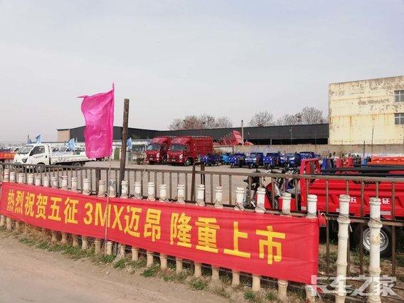 邢台市冀丰农机销售有限公司(缔途)