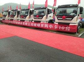 长沙双舟汽车销售服务有限公司(福田瑞沃)