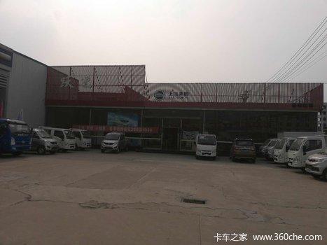 淄博正尊汽车销售有限公司