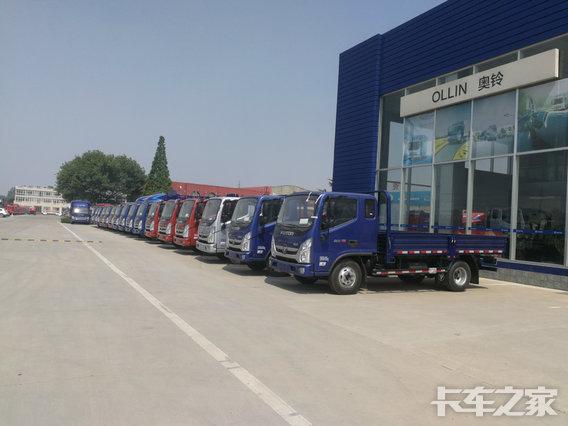 兰陵县华信汽车销售服务有限公司