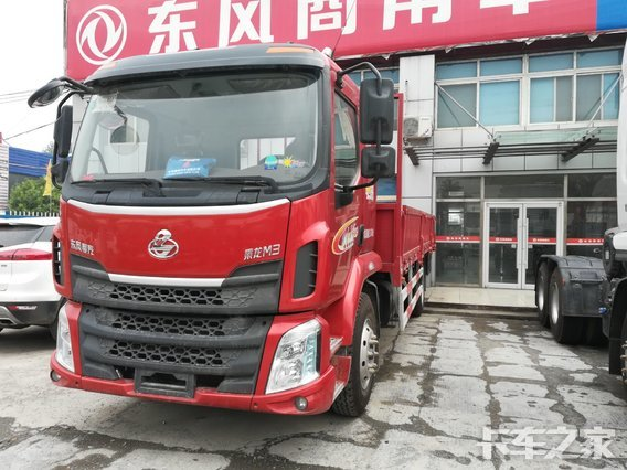 北京乘龙伟业汽车贸易有限公司