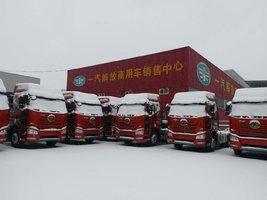 郑州宏图汽车销售有限公司